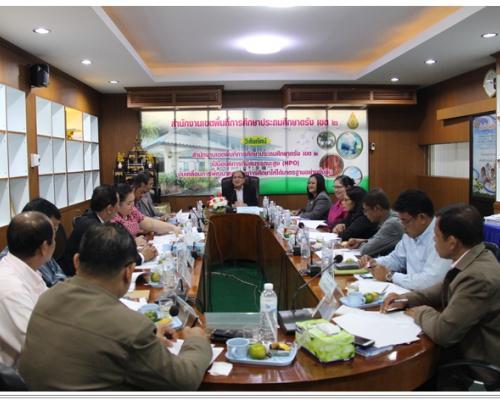ประชุมคณะกรรมการรับนักเรียนระดับเขตพื้นที่การศึกษา